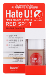 hate-u-red-spot-sulfur-powder_0_86107_detailed